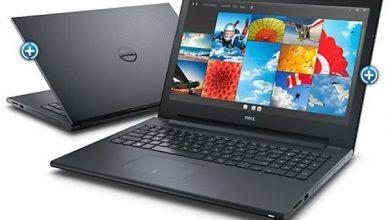 Cum alegi un laptop ieftin si bun