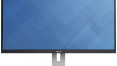 Monitor LED IPS Dell UltraSharp U2515H