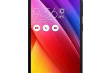 Review Telefon mobil ASUS ZenFone Max, Dual Sim, 4G