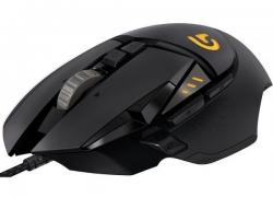 Cum alegi un mouse de gaming performant