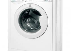 Review masina de spalat rufe Slim Indesit IWSD61251CECO