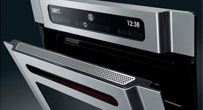 Cum alegem cuptorul electric ideal